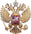 russian-coat-of-arms-1186369_640-min